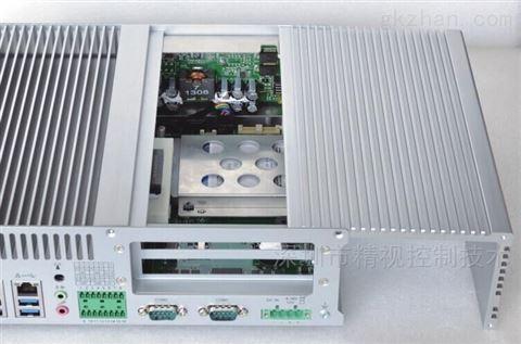 FVC-5260
