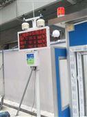 深圳市建筑工地扬尘噪声实时监控设备