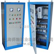 SLBK系列变频控制柜 供水设备控制柜 消防控制柜 国产水泵控制柜 进口泵控制柜
