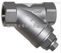 Y型不锈钢过滤器(YXGLQ-JT10)