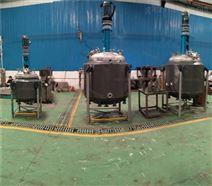 廣東不銹鋼加熱反應釜 美縫劑專用設備