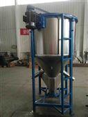 金昌不銹鋼大型顆粒拌料機定制銷售