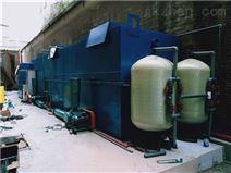 肉制品加工污水处理设备