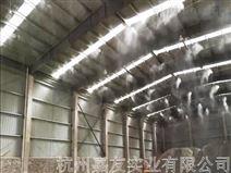 河北喷雾降尘系统