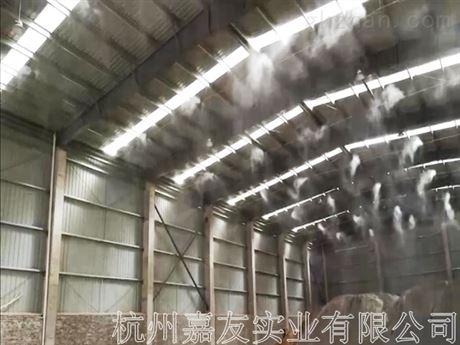 神木市喷雾除尘系统