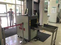 江西安檢機廠家X光安檢儀價格X光機多少錢