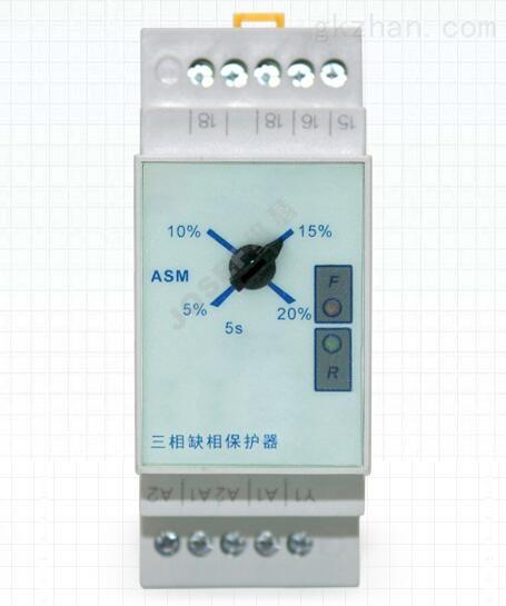 DHC2X-N系列3相4线缺相相序保护器