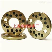 石墨高力黄铜复合垫片 石墨耐磨铜片 自润滑垫片铜套