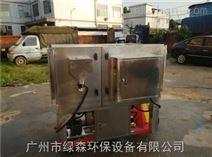 自动清洗油烟净化器