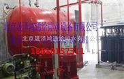 北京/四川/山东/西藏/气体顶压消防给水设备/消防泵