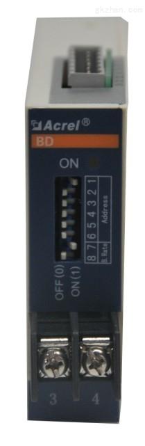 电压隔离变送器BD-DV