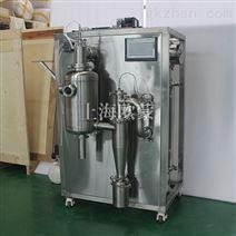 實驗室低溫噴霧干燥機(30-50度常溫干燥)