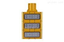150W雙臂式LED防爆道路燈