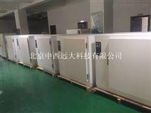 高温试验箱/ 型号:JAH1-HH5-507B