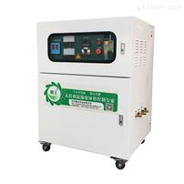 高压水雾化设备