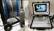 水下成像仪 K8A-100M高清旋转井下摄像机