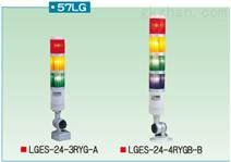 GSS/GSL機床三色燈