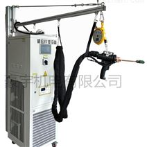 新型高频焊接冷凝器焊接设备