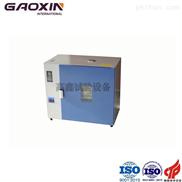 紫外老化试验箱,紫外光耐气候箱