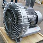 15KW变频高压风机