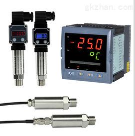 希而科halstrup 壓力傳感器 9002.0594