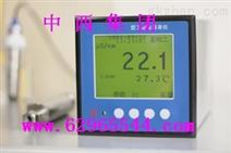 工业电导率仪 型号:ST10-DDG-9301C