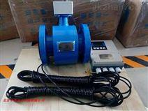 陶瓷衬里电磁流量计 型号:M406357
