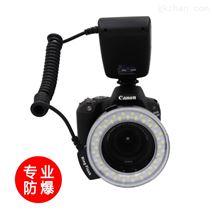 深圳防爆单反数码相机