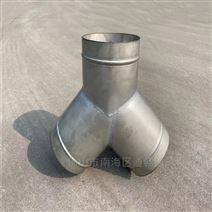 高明螺旋风管厂专业生产不锈钢管配件Y三通