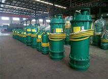 矿用潜水泵,防爆电泵在煤矿井下的实操