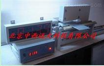 激光测厚仪 型号:LN12-HD8000