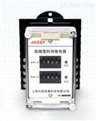 HBTS-201C、202C/62数字式高精度时间继电器