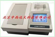 多参数水质分析仪/ 型号:CH10-8C