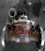 YHQ41F上装式斜面球阀