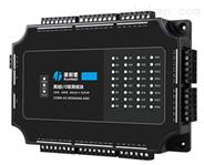 网络控制继电器模块