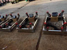 越衡专业生产3吨LNG钢瓶电子称