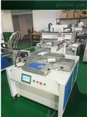 蘇州市絲印機,蘇州移印機,絲網印刷機廠家