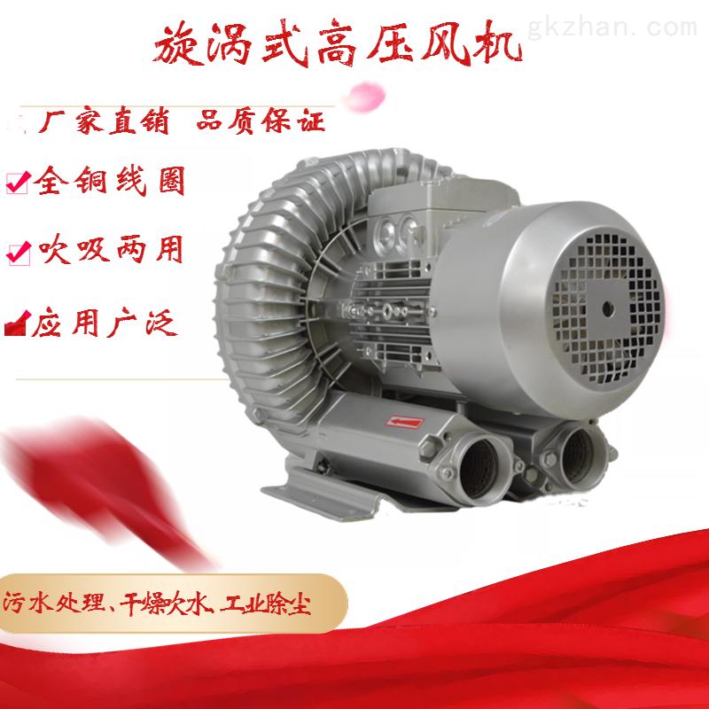 鹤壁畜粪发酵专用12.5kw旋涡气泵