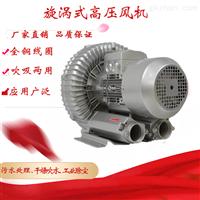 反冲洗旋涡高压气泵
