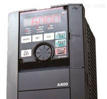 三菱矢量变频器A800系列