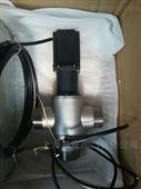DN40/50三通式大流量电控恒温混水阀
