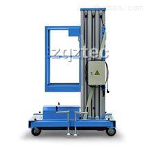 质巧机械移动桅柱式平台-单桅 4-10m
