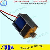 DK1037L激光打印机(单保持电磁铁)-直销