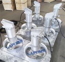 1.5KW冲压碳钢潜水搅拌器 QJB1.5/8-400/3-740/C 凯普德