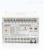 BLD-20高压漏电继电器