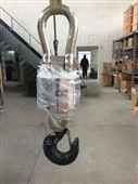 30吨无线电子吊磅,30吨带打印小票吊磅厂家