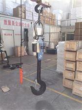 AG亚洲平台直视耐高温吊秤  30吨称重准确悬挂称