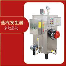 旭恩蒸汽发生器锅炉LDZ(K)0.016-0.