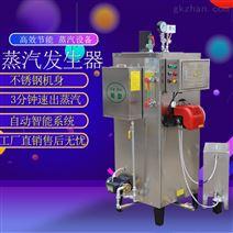 旭恩高效节能燃油蒸汽发生器工作原理