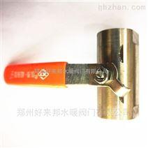 中国信泰不锈钢丝扣球阀 广式球阀